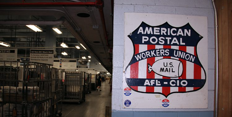 USPS Announces Early Retirement Offer